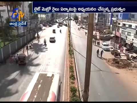 Modern Transportation in Vijayawada | Govt Puts Focus to Establish