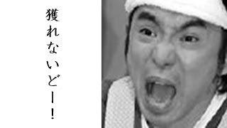 南明奈とよゐこ濱口優は2014年より交際が続いている?! 【チャンネル登...