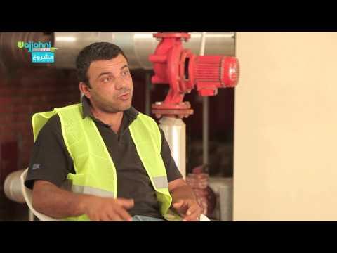Société de maintenance industrielle- Wajjahni-شركة  في الصيانة الصناعية-وجهني