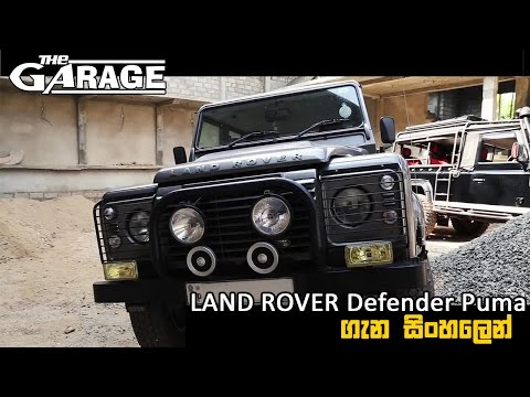 The Garage  Land Rover Defender Puma 110 (SINHALA Vehicle Review)