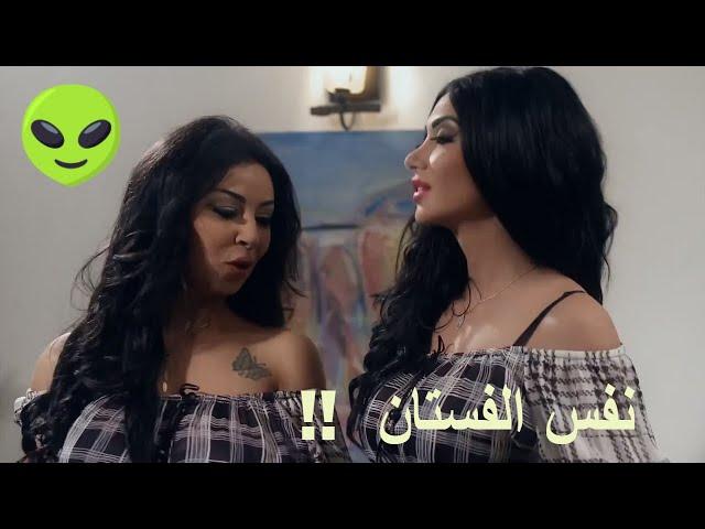 سنة أولى زواج - قصي و رولا و رشا .. ونفس الفستان ! دانه جبر و يزن السيد