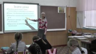 """Урок русского языка 3 класс """"Имя числительное"""" (общее представление)"""