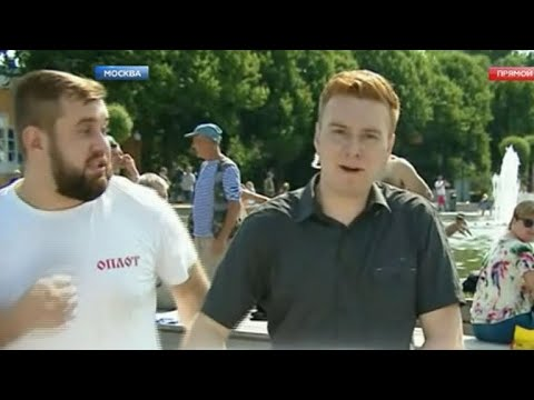 Russian reporter punched on TV