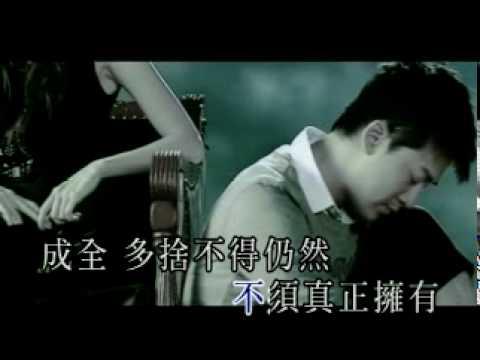 Raymond Lam 林峯 - 愛不疚 (Love Is Not Enough) MV