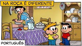 Chico Bento em: Na roça é diferente - Turma da Mônica (1990)