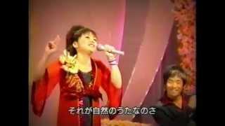 『花』✿ 夏川りみ ジェイク・シマブクロ [司会] 仲間由紀恵.
