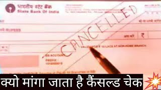 What is cancelled cheque|| Use of Cancelled Cheque