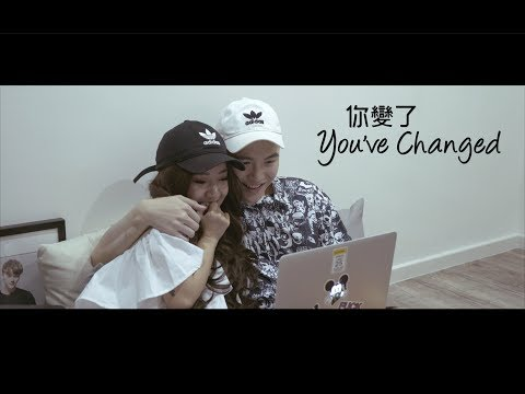You've changed【你變了】