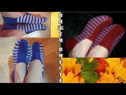 крючком фото пошагово пинеток вязание с
