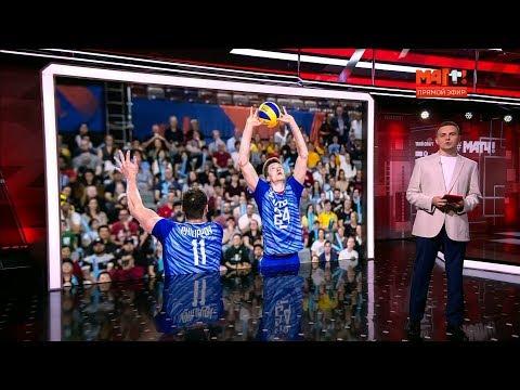 Как Россия выступала в волейбольной Лиги Наций, Матч ТВ