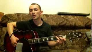 Вечная любовь Гитара кавер