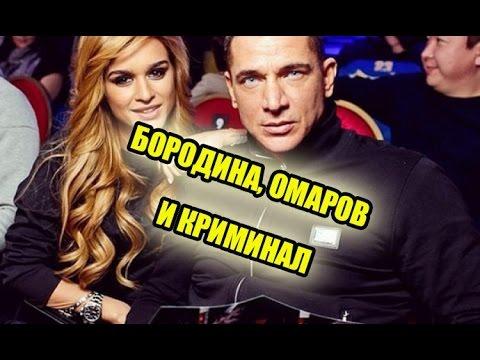 Евгений суржиков мвд последние новости