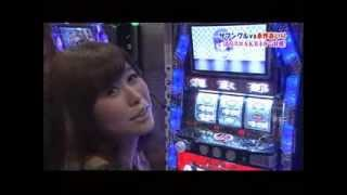 銀玉王 2013.9.26放送分 永作あいり 検索動画 27