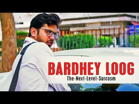 BARDHEY LOOG   Karachi Vynz Official