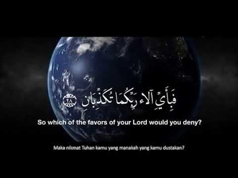 Download Lagu Bacaan Merdu Surat Ar Rahman (55) ayat 26-30