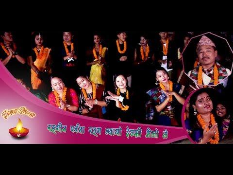 सयपत्री फुल मखमली फुल II Officeil VIDEO II FT Chandan Kishor Rai II SamJhana Oli FDC ONLINE TV