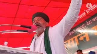 किसान नेता राकेश टिकैत ने कहा किसान और नौजवान रहे तैयार