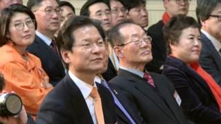 축사 새정치민주연합 정대철 상임고문