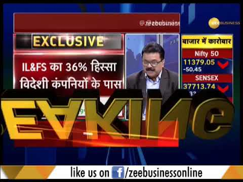 Biggest shareholder LIC to bail out IL&FS