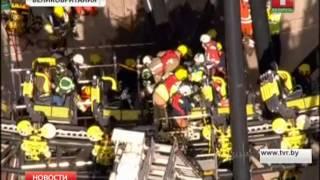Авария на аттракционах в Лондоне(Четыре человека пострадали при аварии на аттракционах в Лондоне., 2015-06-03T17:05:48.000Z)
