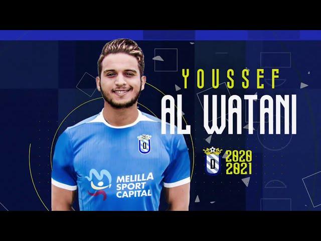 Youssef Al Watani vestirá de azulino esta temporada