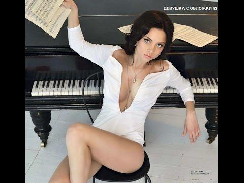 Свадебный Вестник №14 - Настасья Самбурская