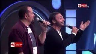 حميد الشاعرى وهشام عباس  فى حفله cbc  الان مباشر ,و عيني عيني نفسي ومنى عيني    أغنية الطفولة
