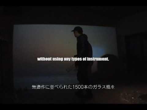 """ECHO"" 1st performance : Mizuma Art Gallery, TOKYO"