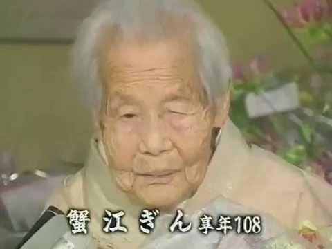 平成13年のお別れ - YouTube