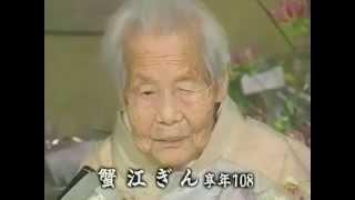 平成13年のお別れ