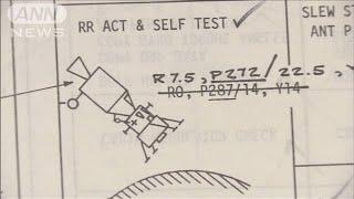アポロ11号の月面着陸から50年 オークションに出品(19/07/16)