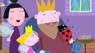 Мультфильмы Серия - Маленькое королевство Бена и Холли - Сборник 11- Мультики