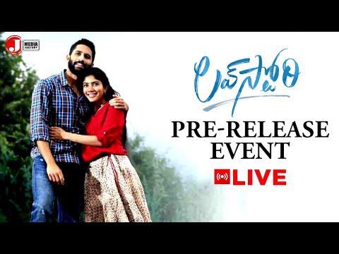 Love Story Pre Release Event | Naga Chaitanya | Sai Pallavi | Sekhar Kammula | Pawan Ch