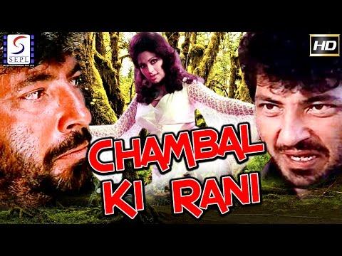 Chambal Ki Rani (Urdu Subtitle) l Hindi Full Movie l Mahendra Sandhu, Bindu, Dara Singh | HD |1979