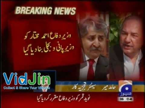Hamid Mir Analysis on Why Naveed Qamar Kicked Out As Federal Minister for Water and Power