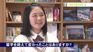 仁愛女子高等学校2015