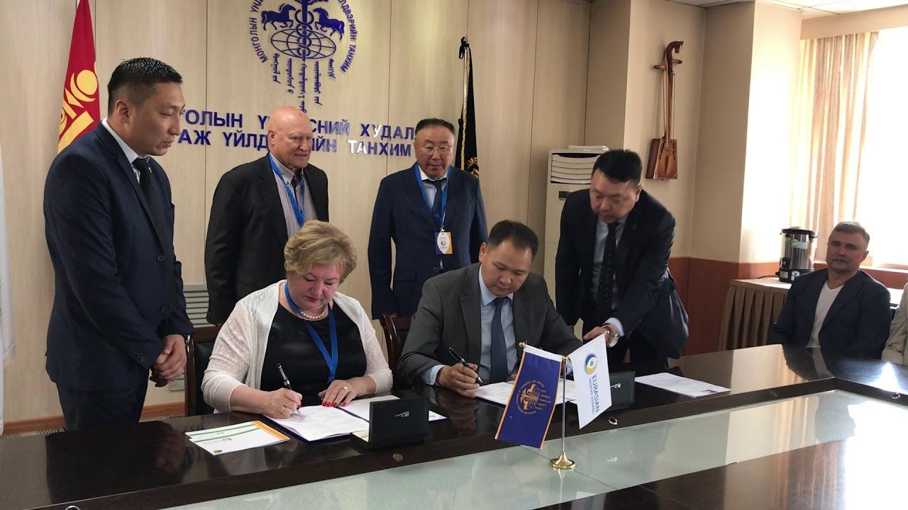 Ассамблея народов Евразии подписала Соглашение с Национальной Торгово-промышленной палатой Монголии