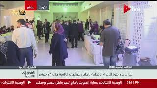 الطريق إلى الاتحادية - غدا .. بدء فترة الدعاية الانتخابية بالداخل لمرشحي الرئاسة حتى 24 مارس