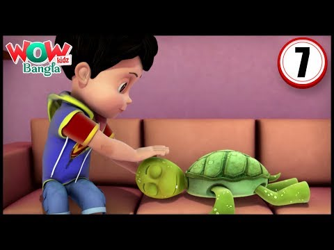 Vir: The Robot Boy | Bengali Stories For Kids | Bangla Cartoons |The Turtle Alien | Wow Kidz Bangla