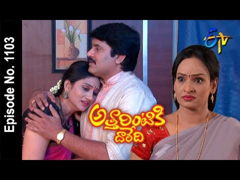 Attarintiki Daredi   18th May 2018   Full Episode No 1103   ETV Telugu