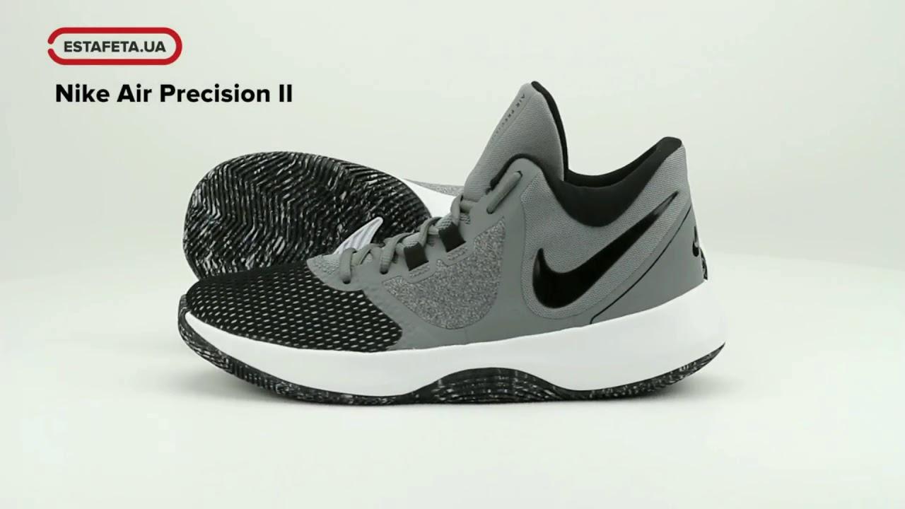21b1876b Кроссовки для баскетбола Nike Air Precision II Basketball Shoes AS  AA7069-011