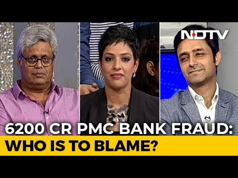 PMC Bank Crisis: Where Is The Money?