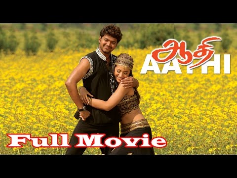 Aathi Full Movie HD Quality Part 3
