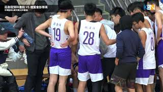 Publication Date: 2018-12-13   Video Title: 男子學界籃球決賽-莊啟程預科書院VS禮賢會彭學高(足本重溫)
