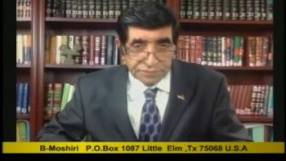 Bahram Moshiri, بهرام مشيري « آخوند خوب نداريم »؛