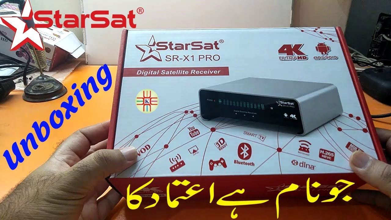 Starsat X1 PRO 4K Ultra HD Receiver unboxing in Urdu/Hindi