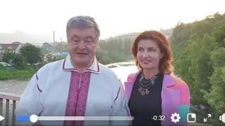 Ржач БУХОЙ Порошенко и ПЕС
