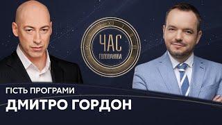 Дмитрий Гордон на #Украина24 // ВРЕМЯ ГОЛОВАНОВА – 19 января