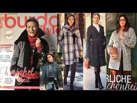 Листаем журнал Burda Style 11/2019/Обзор на Burda Style 11/2019 Мода для осени