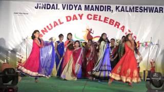 Jindal Vidya Mandir Kalmeshwar Annual Day